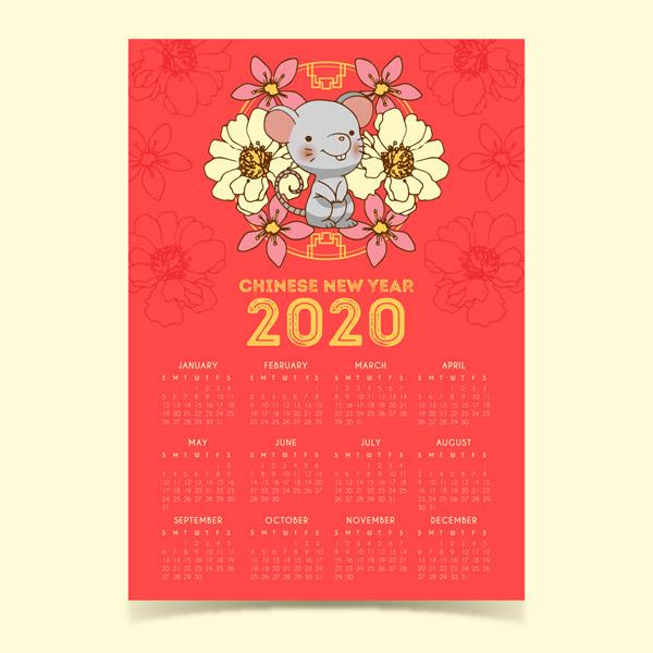 老鼠花卉年历