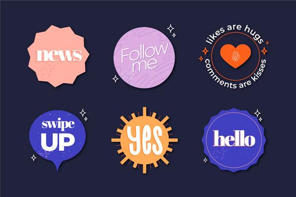 社交媒体流行标签
