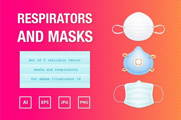 口罩和呼吸器插画
