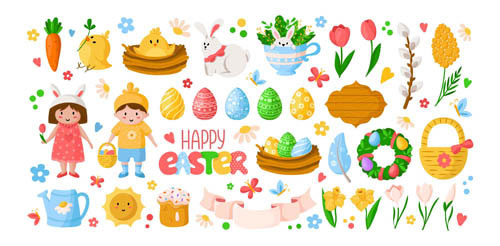 复活节彩蛋