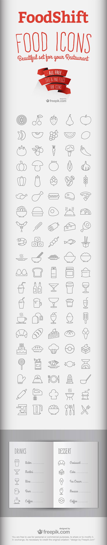 食物矢量图标