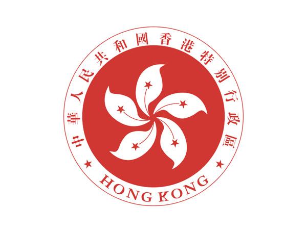 香港区徽矢量
