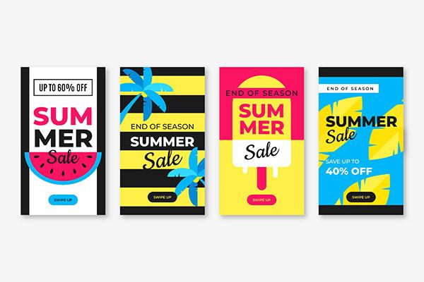 夏日季末促销海报