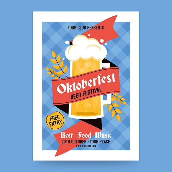 啤酒节海报模板
