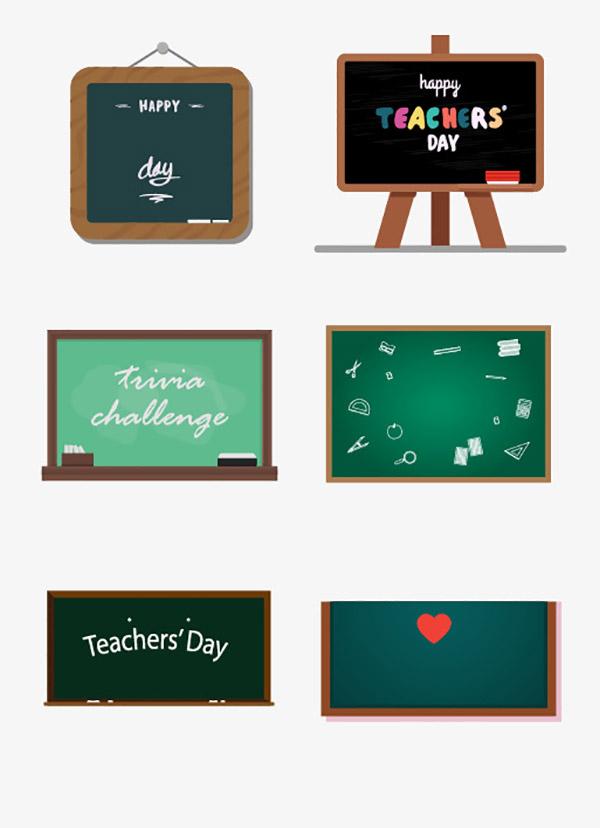 6款装饰小黑板