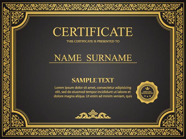 认证和证书模板2