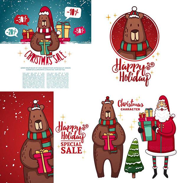 圣诞老人与卡通熊
