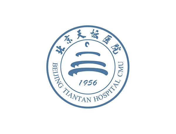 北京天坛医院标志