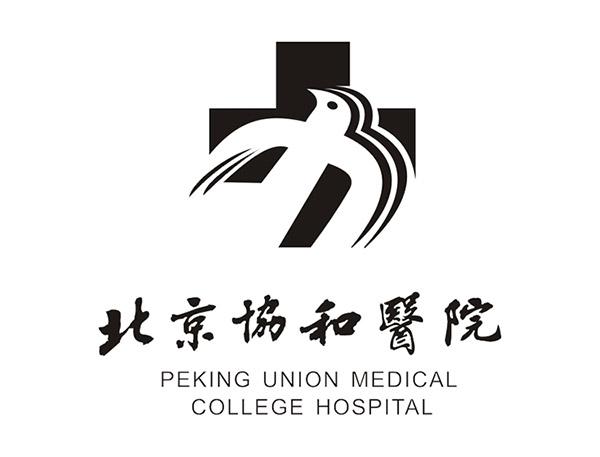北京协和医院标志
