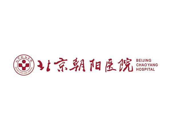 北京朝阳医院标志