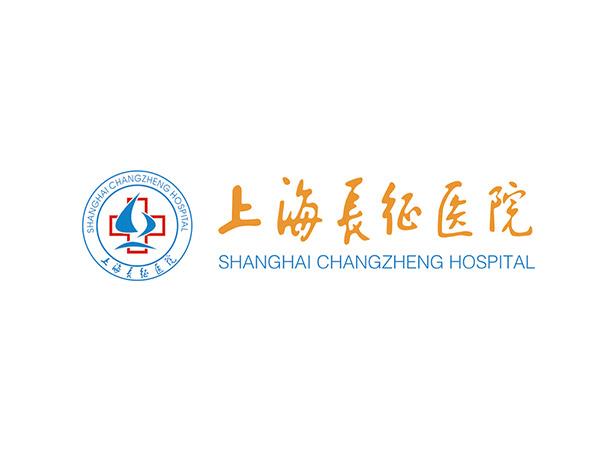 上海长征医院标志