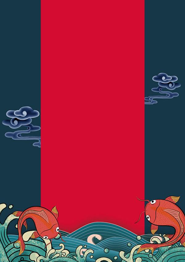 矢量波浪鲤鱼