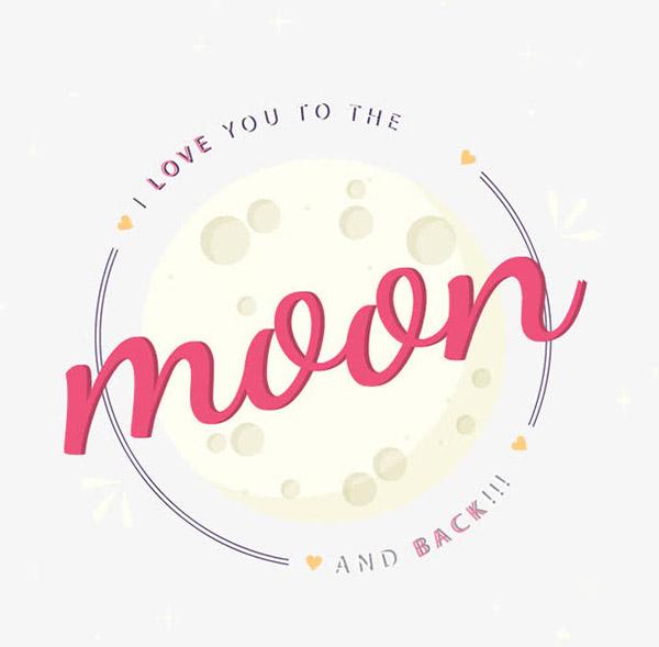 我爱你到月亮