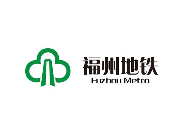 福州地铁logo