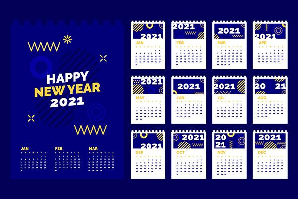 2021新年日历模板