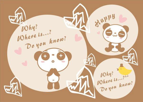 卡通熊猫矢量_素材中国sccnn.com