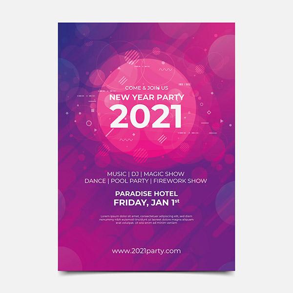 2021新年音乐派对海报