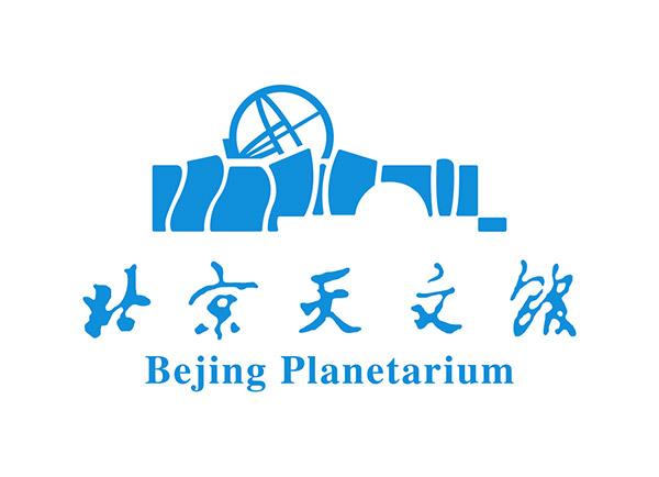北京天文馆logo