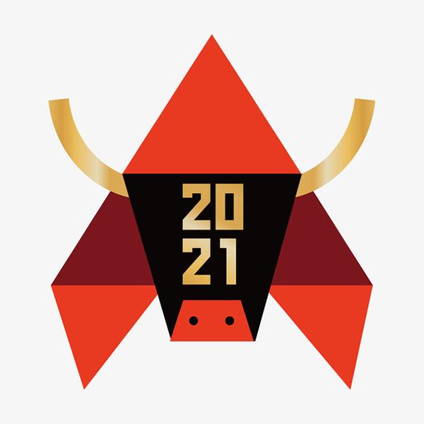 简约春节牛2021
