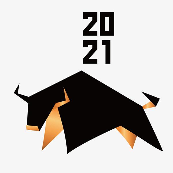 简约牛2021春节