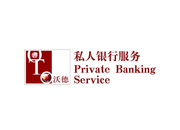 沃德私人银行服务logo