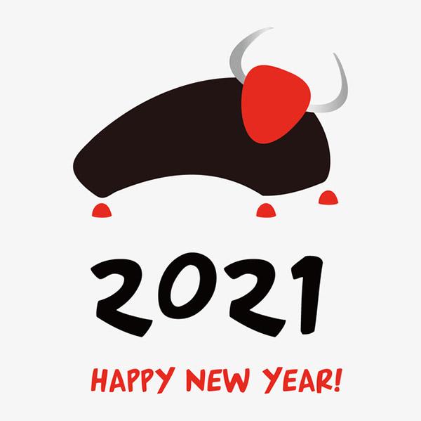 2021卡通牛