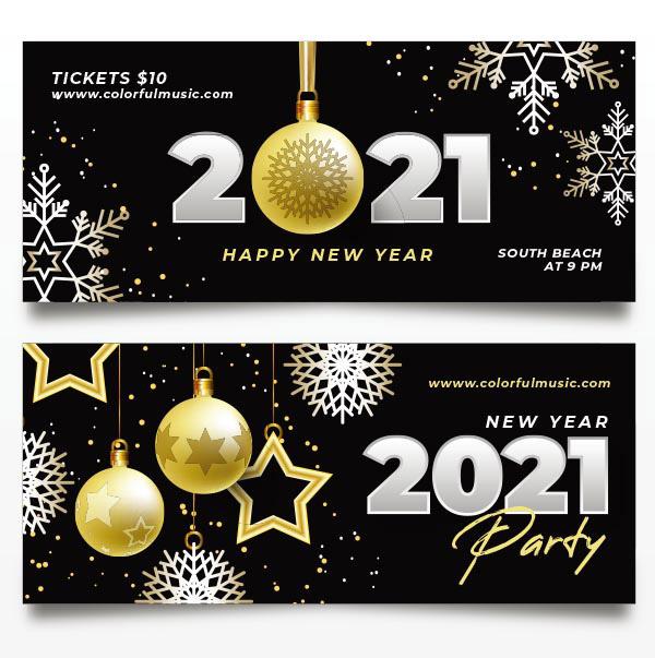 2021圣诞新年横幅
