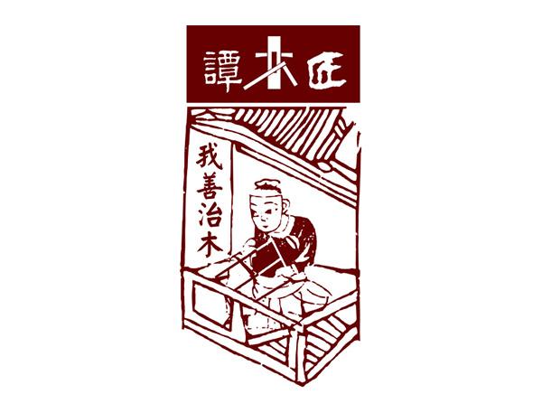 谭木匠标志