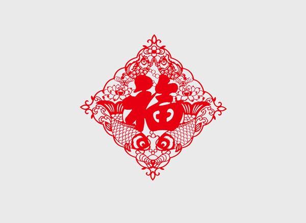 福字红色窗花剪纸