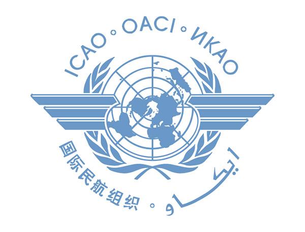 国际民航组织标志