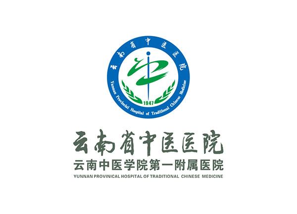 云南省中医医院logo