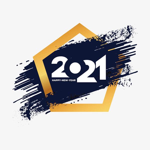2021数字元素