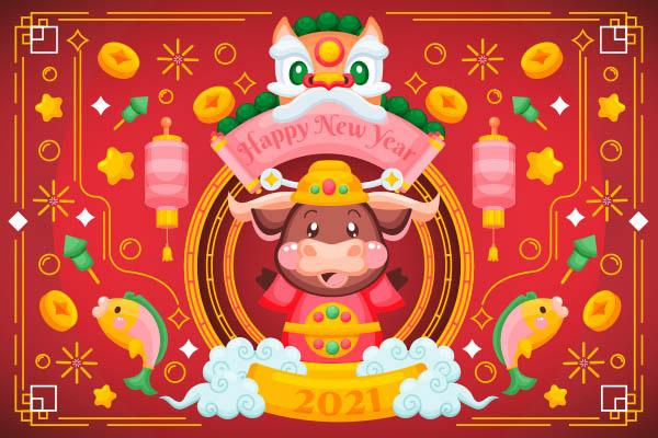 新年快乐矢量插画