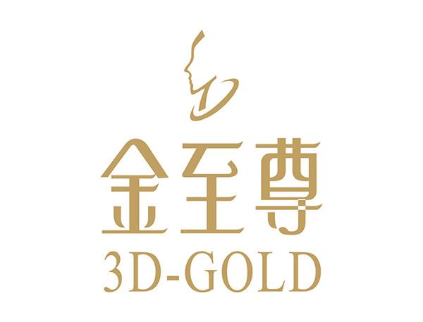 金至尊珠宝logo