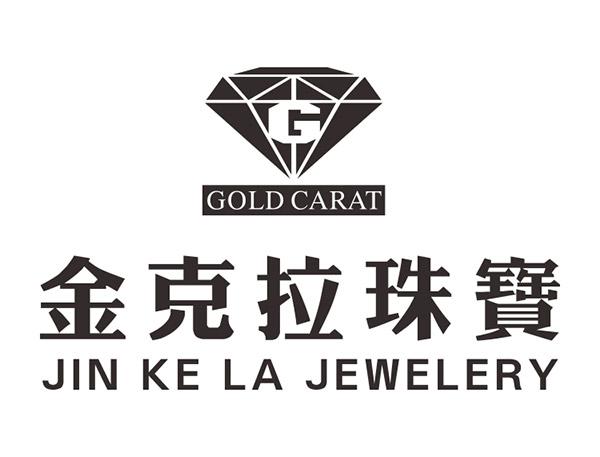 金克拉珠宝标志