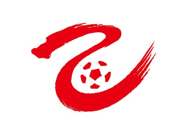 中国足协乙级联赛logo