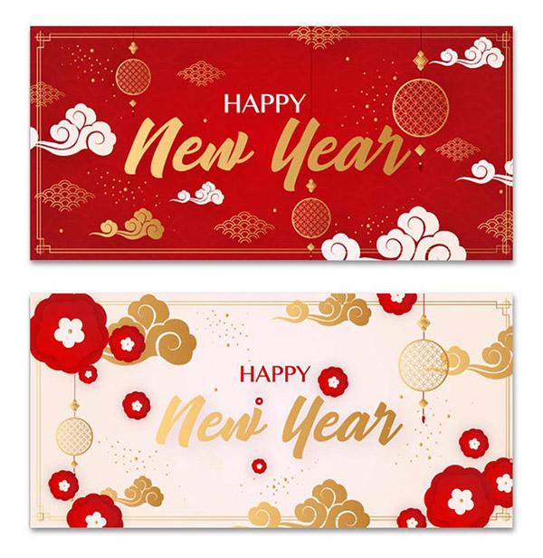中国新年横幅