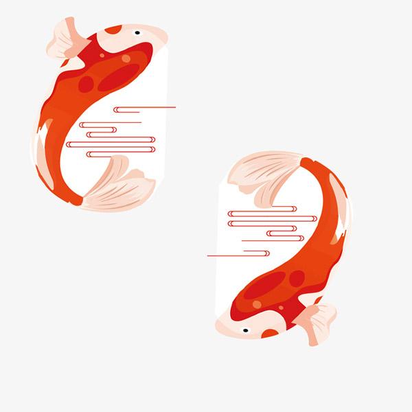 中国风国潮锦鲤