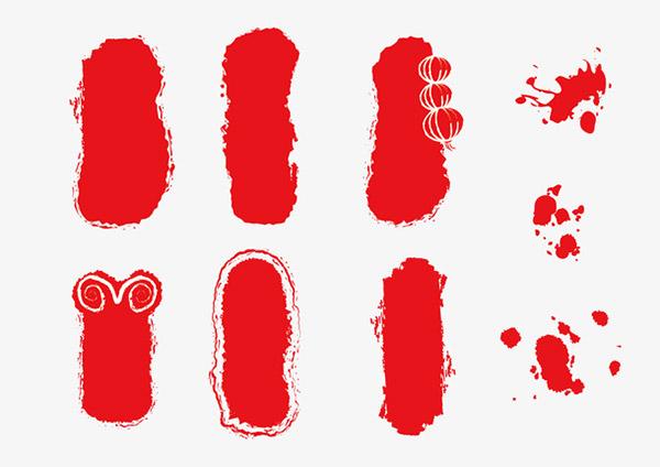 红色中国风印章元素