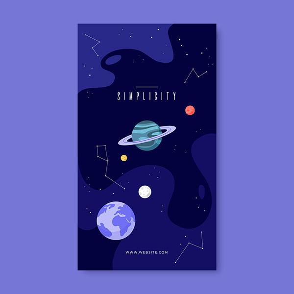 宇宙空间矢量插画