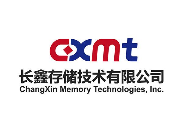 长鑫存储logo