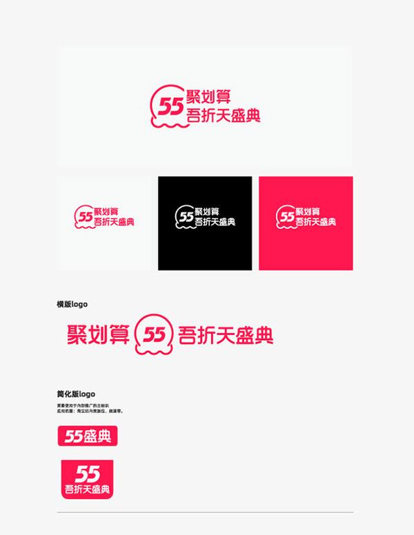 55吾折天logo