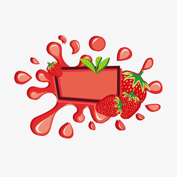 草莓卡通水果边框