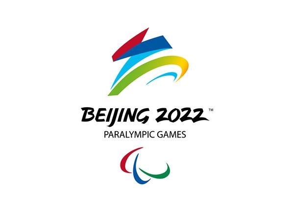 2022北京冬残奥会会徽