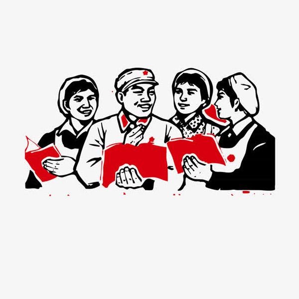 劳动节人物