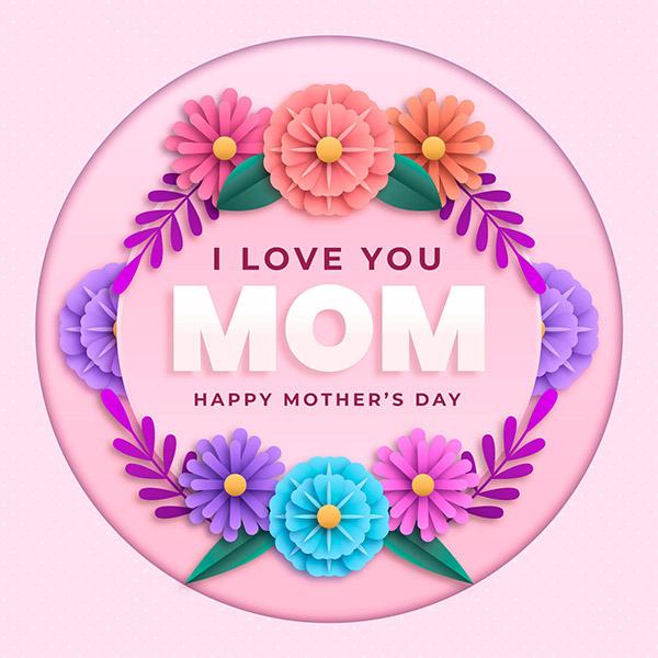 母亲节我爱妈妈