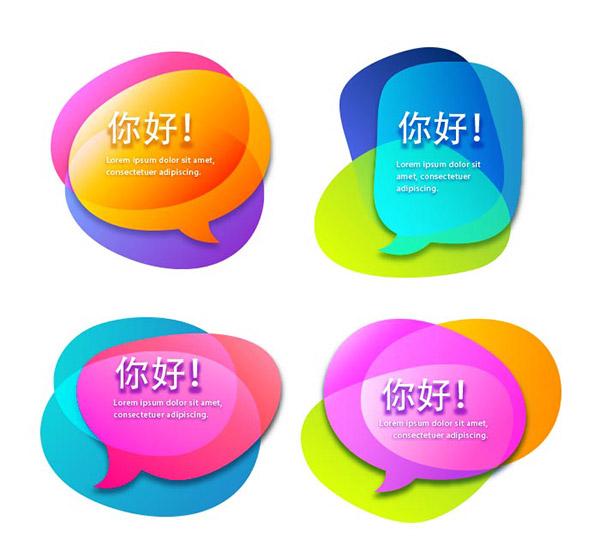 叠加彩色气泡对话框