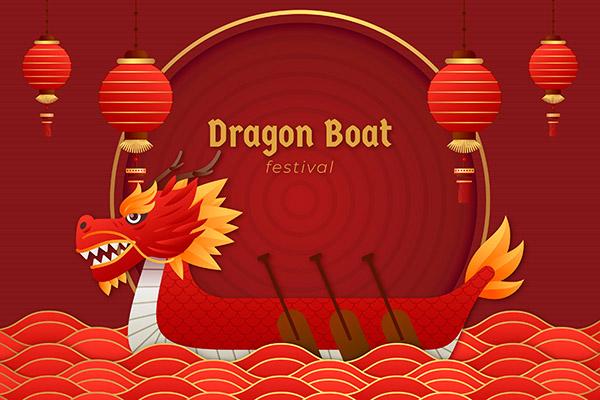 端午节赛龙舟插图