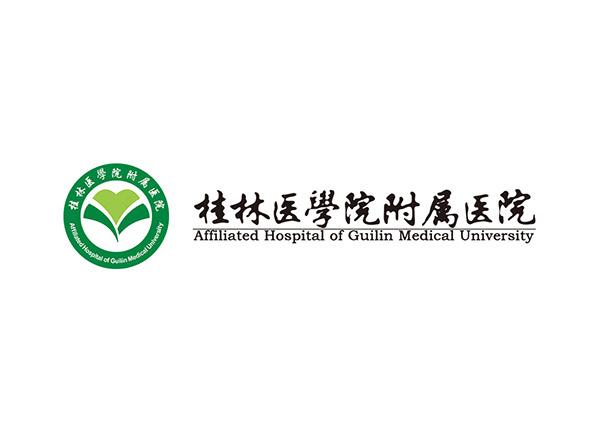 桂林医学院附属医院logo