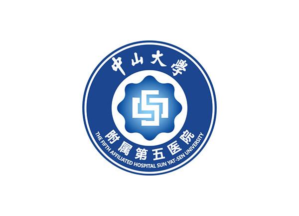 中山大学附属第五医院log